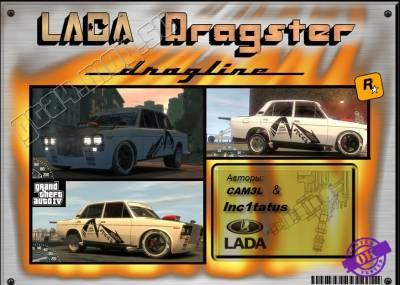 ВАЗ 2106 Dragster 2.0
